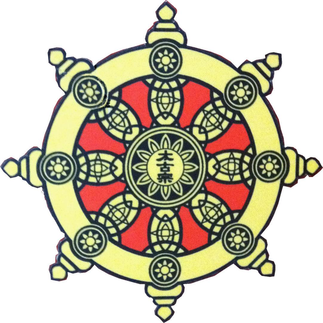 Buddhismus Nürnberg